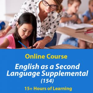 English as a Second Language Supplemental Course